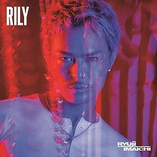 【メーカー特典あり】 RILY(CD)(オリジナルポスター(A3サイズ / 1種)付)...