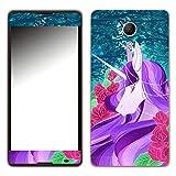 DISAGU SF-107178_991 Design Folie für Wiko Robby, Motiv magisches Einhorn pink