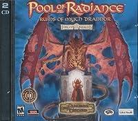Pool of Radiance (輸入版)