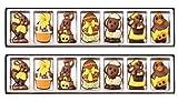 Weibler Confezione Regalo Astuccio 7 Figure di Pasqua in Cioccolato al Latte Cacao 36% Minimo - 2 x 70 Gram