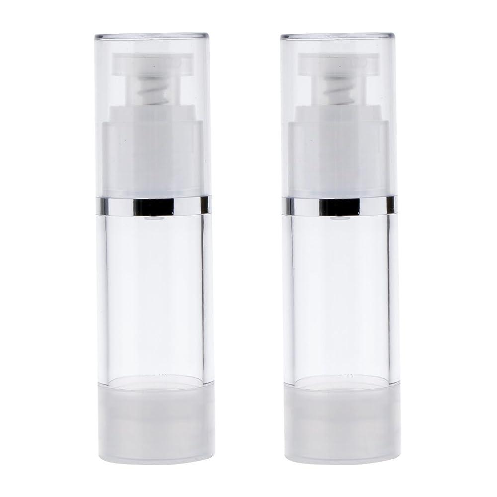 長椅子上発掘Perfk 2個 ポンプボトル ポンプチューブ エアレスボトル ディスペンサー コスメ 詰替えボトル 旅行小物 出張 3サイズ選べる - 30ml