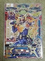 送 仮面ライダー ガンバライジング 鎧武 オレンジアームズ D1-051 CP バトル