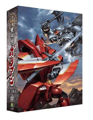 EMOTION the Best 機甲界ガリアン DVD-BOX [DVD]