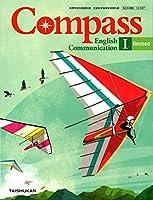 高校教科書 Compass English Communication Ⅰ Revised [教番:コⅠ337]
