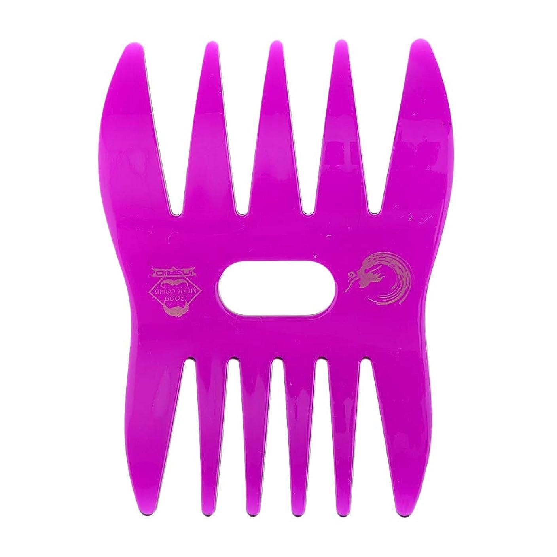 不完全逆にロック解除P Prettyia ヘアコーム ヘアブラシ デュアルサイド ワイド 細かい歯 プロ ヘアスタイリスト 櫛 4色選べ - 紫