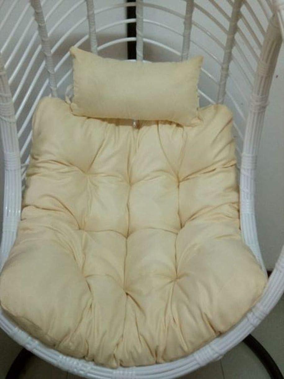 海港髄誕生ハンモック クッション スクエア, ブランコ 卵をぶら下げ 椅子 パッド 厚い 庭 籐 食品 と 枕-なし スタンド-クリーム 90x100cm