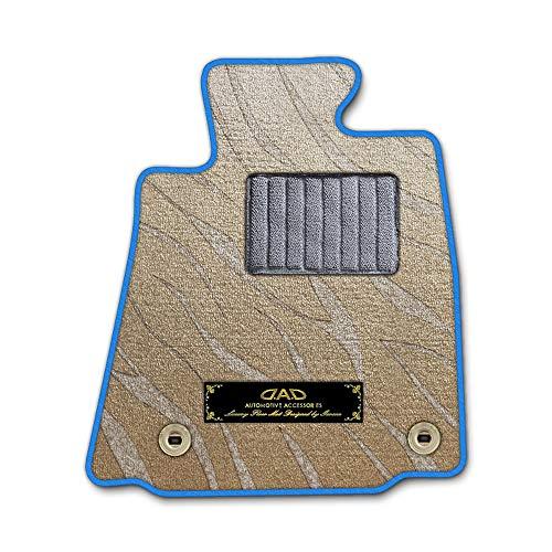DAD ギャルソン D.A.D エグゼクティブ フロアマット TOYOTA (トヨタ) ROOMY/TANK ルーミー/タンク M900A/910A 年式H28/11〜 1台分 プレステージデザインベージュ/オーバーロック(ふちどり)カラー : ブルー/刺