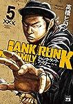 ジャンク・ランク・ファミリー(5) (ヤングチャンピオン・コミックス)