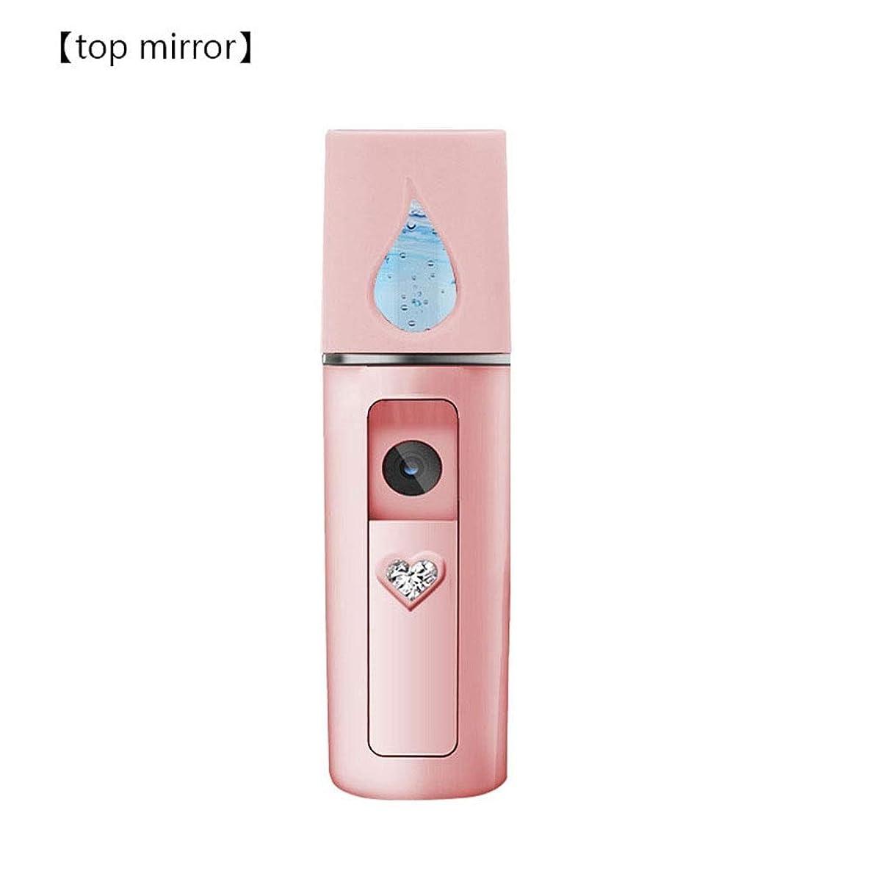 交渉する用心深い女優冷たい保湿スプレー、美しいフェイシャルスプレーメイクアップミラー。 USB充電インターフェイスは、まつげエクステンション用の高度な保湿フェイシャルスチームです (Color : Pink-B)