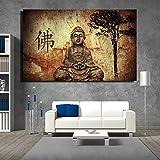 SADHAF Paisaje budista lienzo pintura impresión digital Árbol Sakyamuni debajo de Bodhi imagen de arte de pared para decoración del hogar A1 30x40 cm