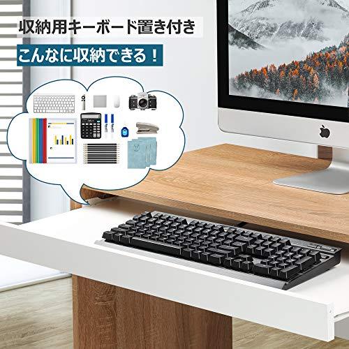 DEVAISEパソコンデスクデスク机キーボードスライダー付き幅85*奥行45*高さ74.5cmコンパクト木製組立簡単在宅勤務オーク&ホワイトORASZ601SM※通常1~2日以内に発送します※