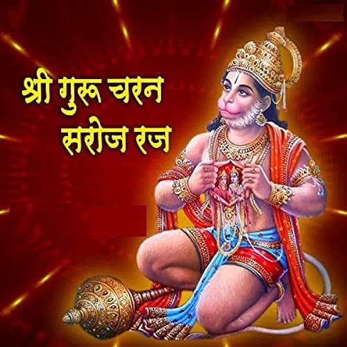 Sunil Manjit Dhyani