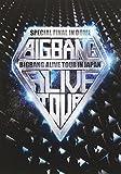 BIGBANG ALIVE TOUR 2012 IN JAPAN SPECIAL F...[DVD]