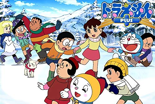 BOXSBAI Juguetes educativos de Doraemon Poco Ding Dong Rompecabezas 300/500/1000 del travesaño de Ocio for Adultos de Entretenimiento for niños Descompresión Anime de Dibujos Animados