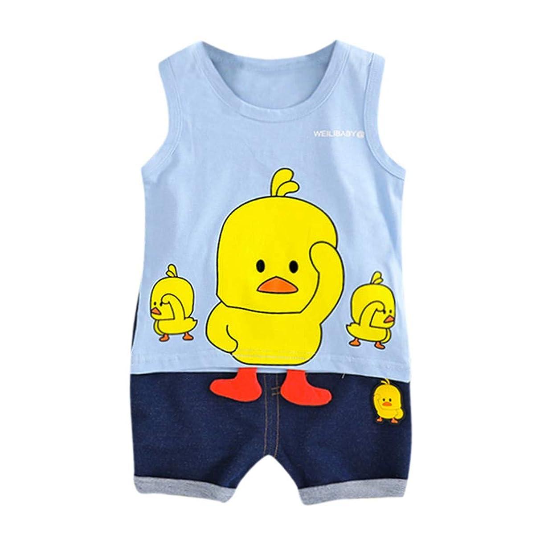MALLOOM 2PCS Baby Kids Boys Cartoon 3D Duck Vest Tops+Short Casual Outfits Set