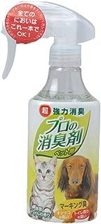 常陸化工 プロの消臭剤 マーキング臭用 本体 250ml