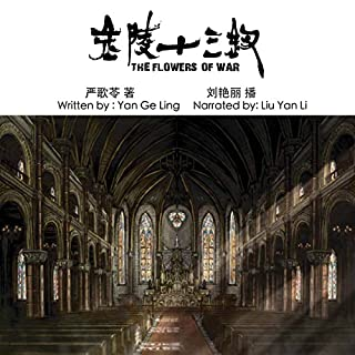 金陵十三钗 - 金陵十三釵 [The Flowers of War]                   By:                                                                                                                                 严歌苓 - 嚴歌苓 - Yan Geling                               Narrated by:                                                                                                                                 刘艳丽 - 劉艷麗 - Liu Yanli                      Length: 7 hrs and 25 mins     4 ratings     Overall 5.0