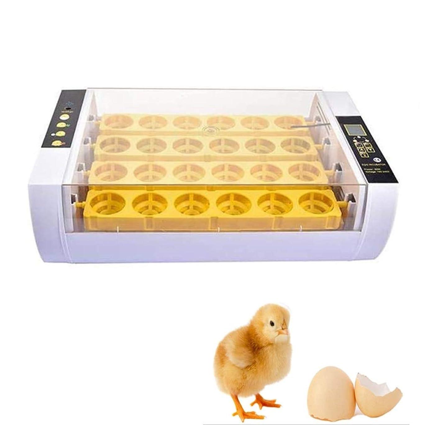 背骨南東腫瘍自動孵卵器 インキュベーター 孵卵機 恒温器 24卵インキュベーター自動回すとアヒル鳥鶏卵用孵化温湿度制御家禽ハッチャーツール卵ハッチャー