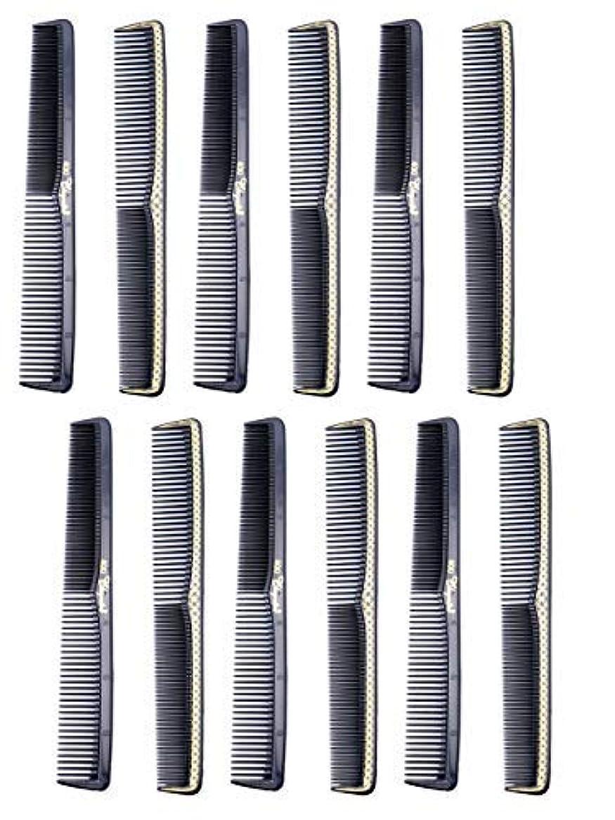 前答え代理人7 inch All Purpose Hair Comb. Hair Cutting Combs. Barber's & Hairstylist Combs. Black With Gold. 12 Units. [並行輸入品]