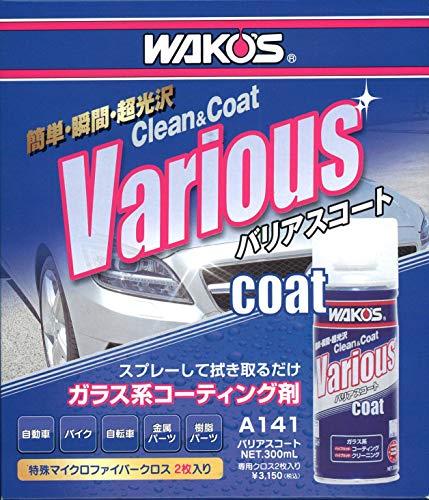 ワコーズ VAC バリアスコート プラスチック、塗装、金属の洗浄・保護・コート剤 A141 300ml A141 HTRC2.1