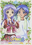 ToHeart Remember my memories 第3巻[DVD]