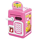 Fingerprint Induction Unlocking Storage Box - Simulation Password Automatic Safe ATM Piggy Bank