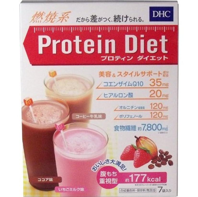 ぼろトリム高いDHC ダイエット 食品 腹もち重視型!7袋入 1週間分セット!