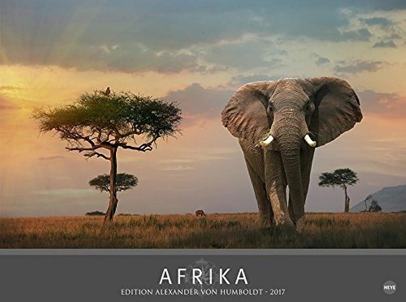 オーバーフロー覆す意味Edition Humboldt - Afrika 2017