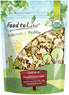 Organic Coconut and Friends Trail Mix, 1 Pound — Raw and Non-GMO Snack Mix Contains Coconut Chips, Cashews, Pumpkin Seeds,...