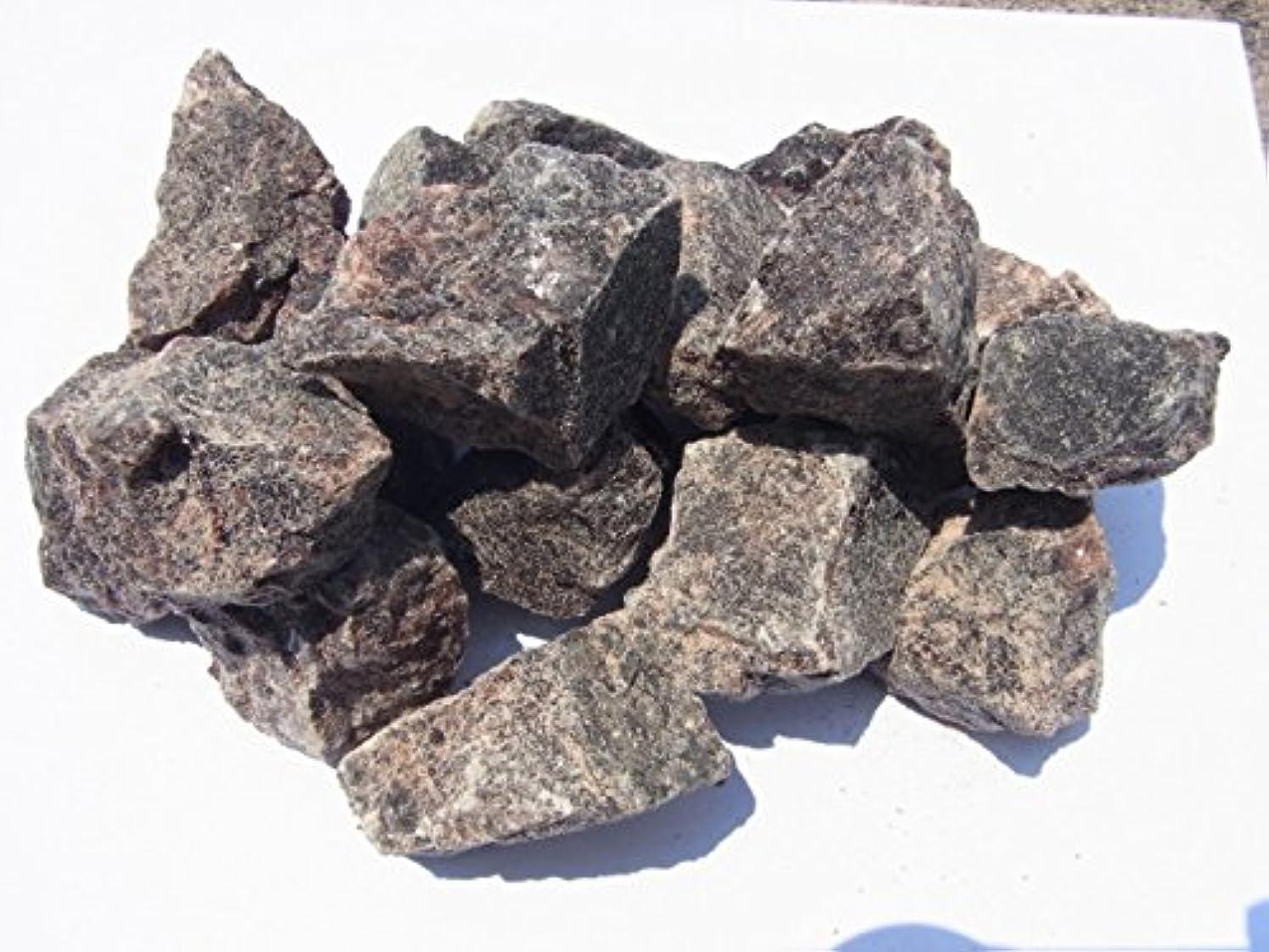 運命的な海上リマークヒマラヤ岩塩1kg【ブラックソルト】 ミネラルクリスタル ブロック バスソルト