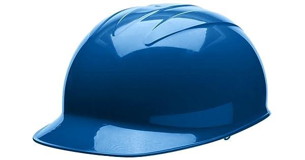 Polyester brow pad Bullard BCKBP Bump Cap Kentucky Blue Shell One Size