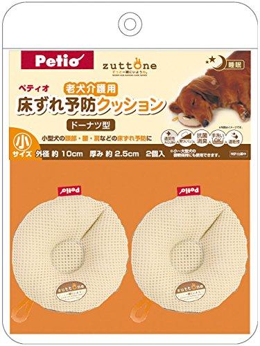 ペティオ (Petio) ずっとね 床ずれ予防クッション ドーナツ型 老犬介護用 小
