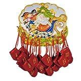 Hutschenreuther Porzellan Adventskalender 2008 - limitiert auf 1000 Stück