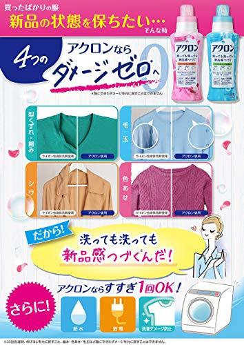 アクロンおしゃれぎ用洗剤フローラルブーケの香り洗濯洗剤液体本体450ml