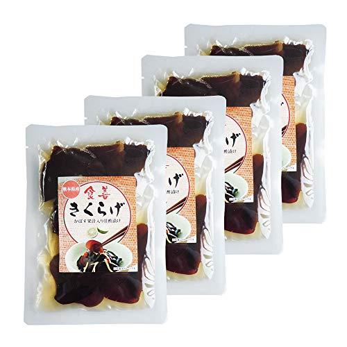 食善 きくらげ かぼす果汁入り甘酢漬け 4袋セット 【ネコポス発送】