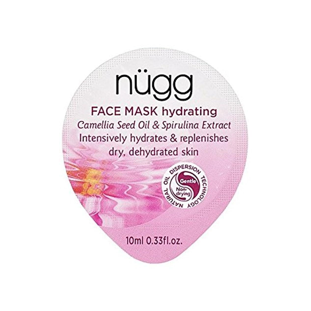 チケット望む馬力水和フェイスマスク x4 - Nugg Hydrating Face Mask (Pack of 4) [並行輸入品]