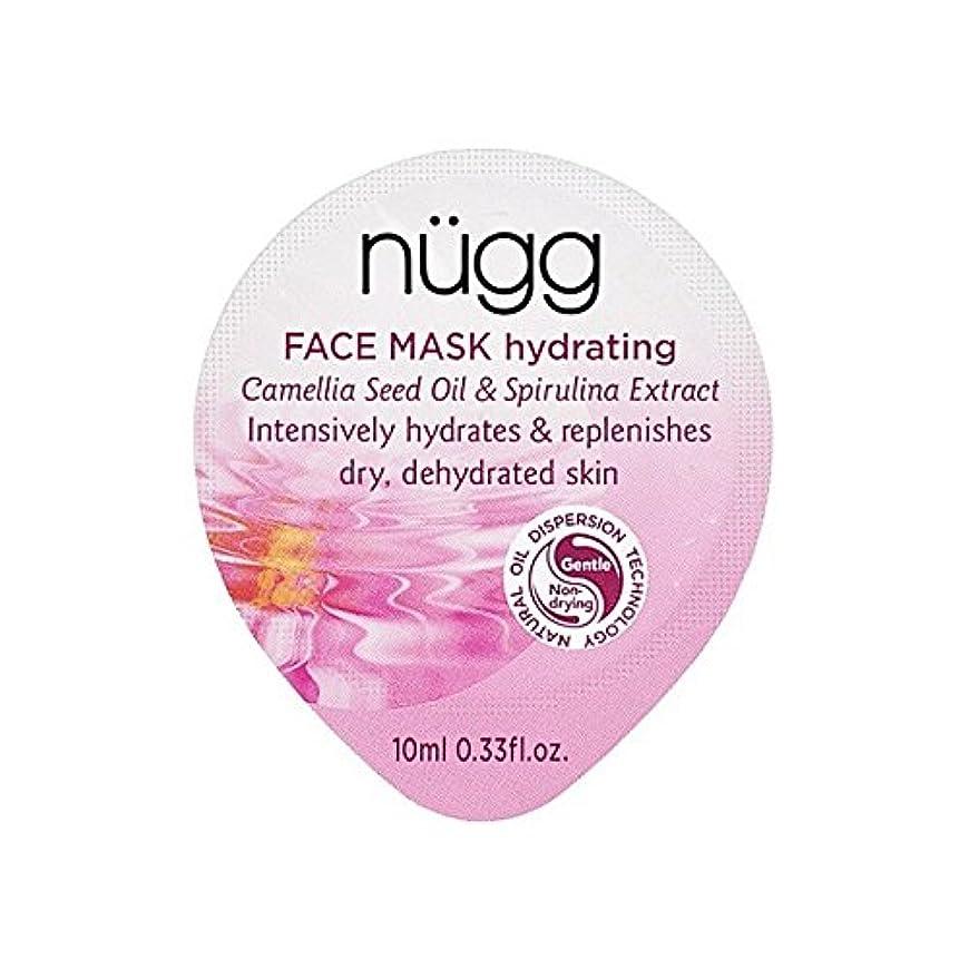 熱意読みやすい飼料水和フェイスマスク x2 - Nugg Hydrating Face Mask (Pack of 2) [並行輸入品]