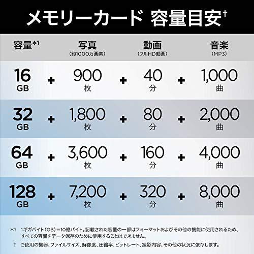 【サンディスク正規品】10年保証microSDカード128GBUHS-IClass10SanDiskUltraSDSQUNA-128G-GHENAエコパッケージ