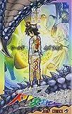 ステルス交境曲 3 (ジャンプコミックス)