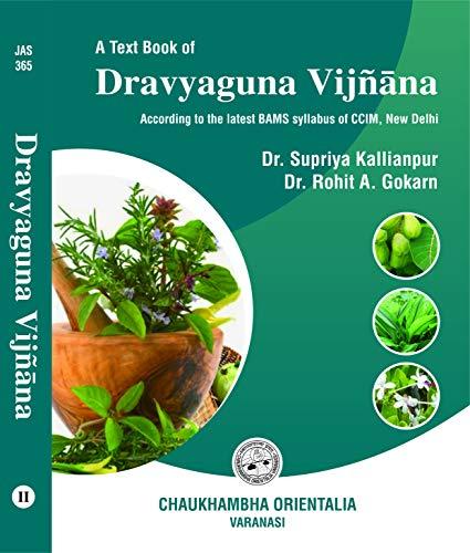 A Text Book of Dravyaguna Vijnana (Volume 2)