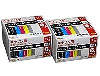 キヤノン用 互換インクカートリッジ Canon キャノン BCI-371+370/6MP 6本パック×2 セット Luna Life ルナライフ LN CA370+371/6P*2PCS