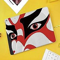 個性的 IPad Mini 1/2/3ケース Apple IPad Mini 1/2/3 用カバー 合成皮革 折り畳み ケース【マルチアングルスタンド 、インテリジェント休眠機能付き】日本のドラマ歌舞伎の顔とドラマティックアイズカルチャーシアター