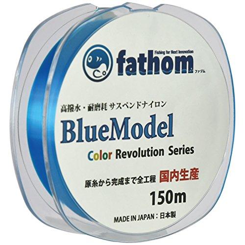 fathom(ファゾム) 国産サスペンドナイロンライン(道糸) Color Revolution シリーズ BlueModel