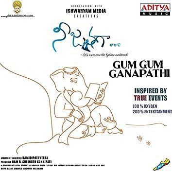 "Gum Gum Ganapathi (From ""Nee Jathaga"")"