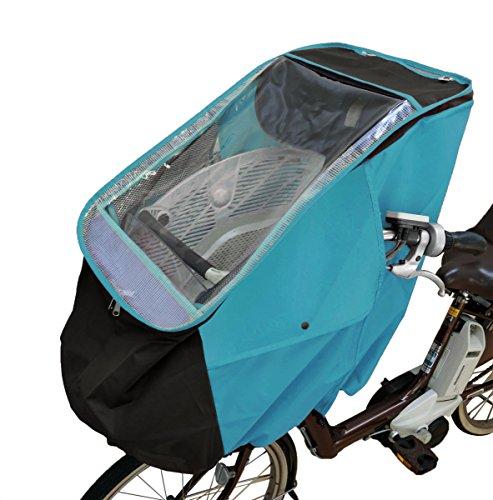 (ヒロ) HIRO 子供乗せ自転車チャイルドシートレインカバーブラックベース 透明シート強化加工 前用 テフォックス生地(テフロン加工)日除け付きエメラルドグリーン