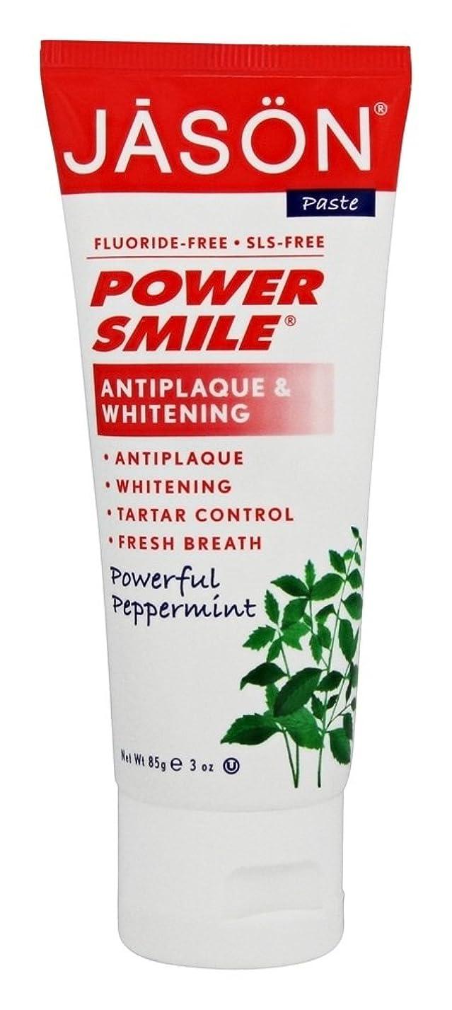 汚染する意見エイズJASON Natural Products - Powersmile Antiplaque&ホワイトニング歯磨き粉強力なペパーミント - 3ポンド [並行輸入品]