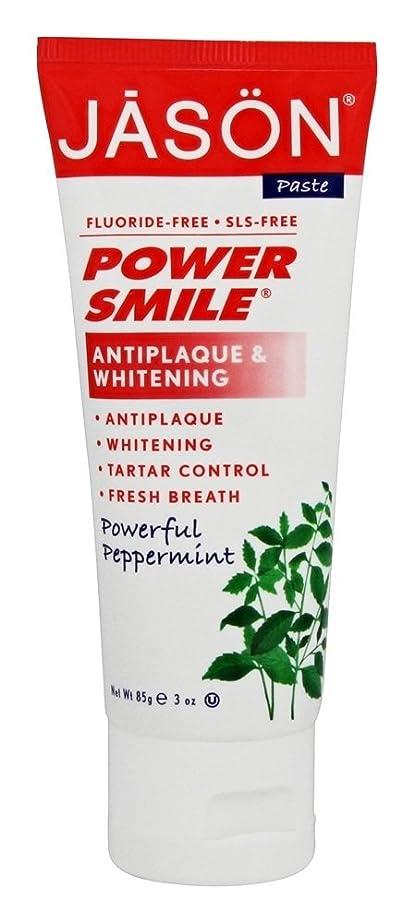 震え便利さファイアルJASON Natural Products - Powersmile Antiplaque&ホワイトニング歯磨き粉強力なペパーミント - 3ポンド [並行輸入品]