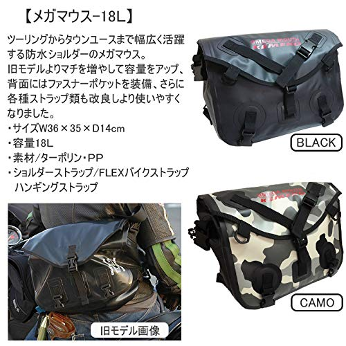 Kemeko(ケメコ)『アシスタンスメッセンジャーメガマウス3』