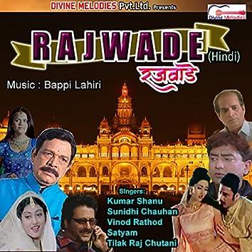 Rajwade