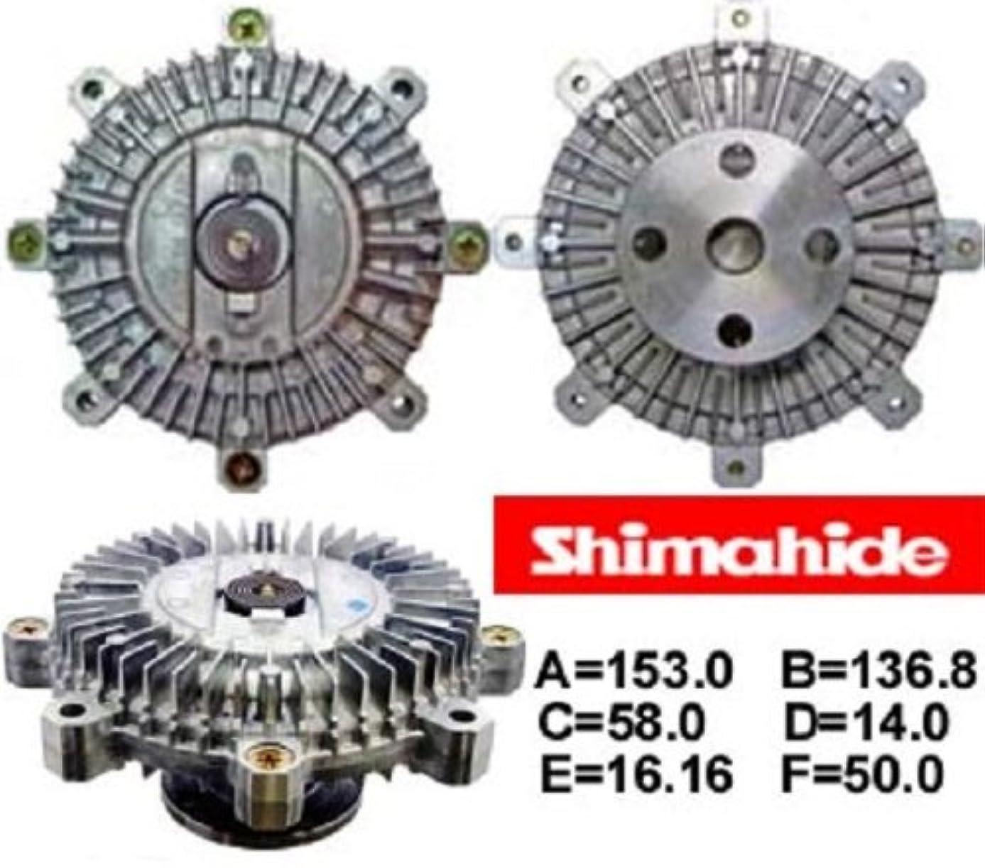SHIMAHIDE FAN CLUTCH ISUZU PICKUP TROOPER V6 89-94